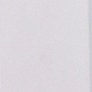 Colla Seaside Shelf - White, , large
