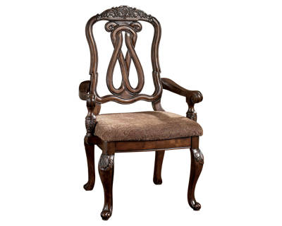 North Shore Dining UPH Arm Chair (2/CN)